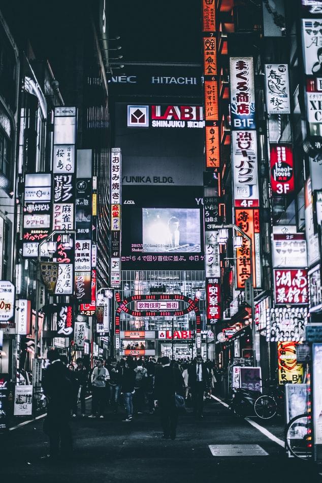 consejos para tu primer viaje a Japón
