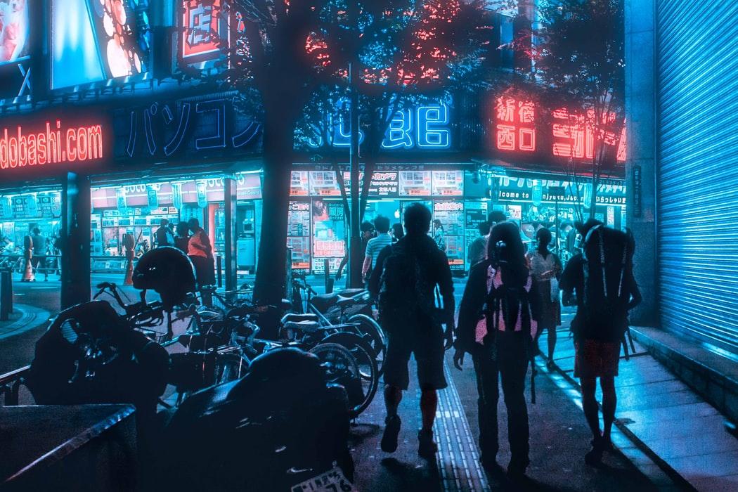 cosas para hacer y ver en Tokio