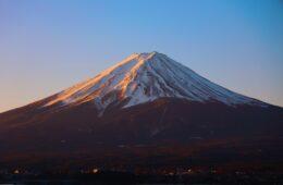 lasmaravillas naturales de Japón