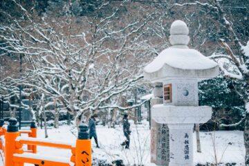 lugares inusuales para visitar en Japón
